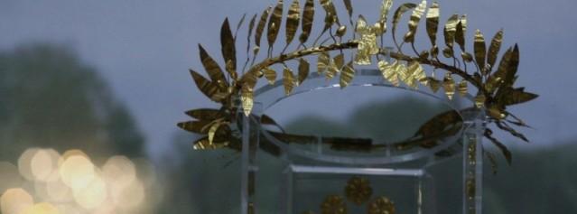 Легендата за Златиница